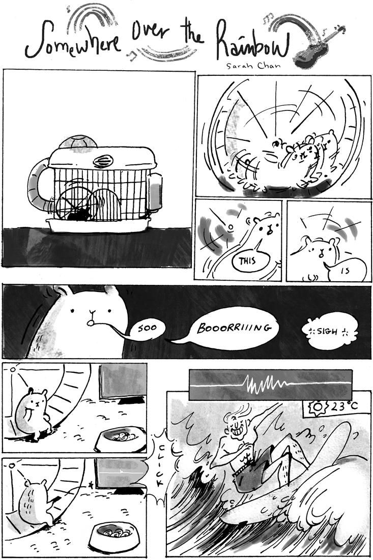 sarahchan_comic01.jpg