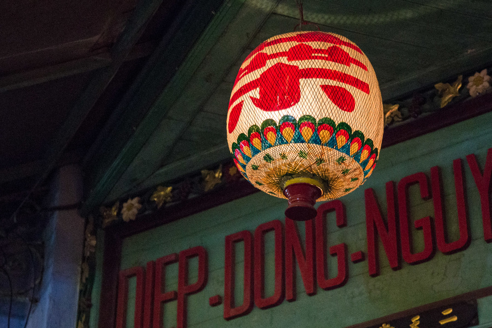 A lantern hanging in the old town of Hoian. Photograph by  Emma Byrnes