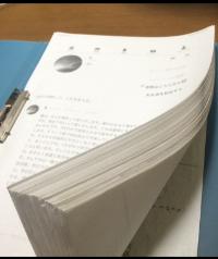 自分が書いた学びログを印刷→ファイリングにして学校に持参していました