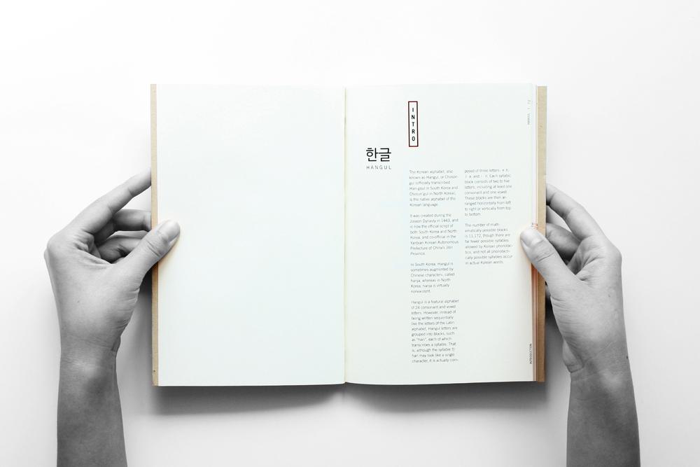 han_book_3.jpg