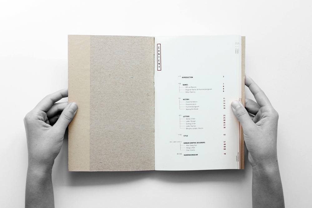 han_book_2.jpg
