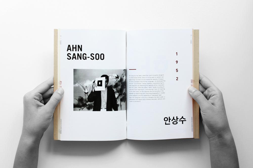 han_book_10.jpg