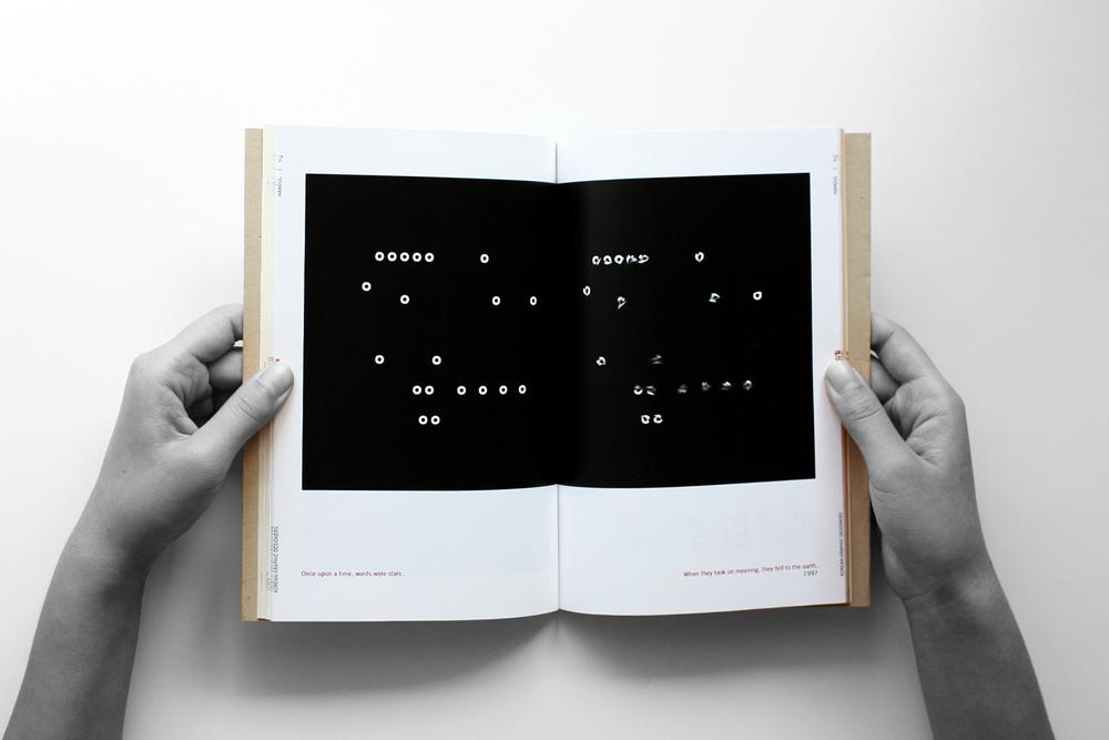 han_book_12.jpg
