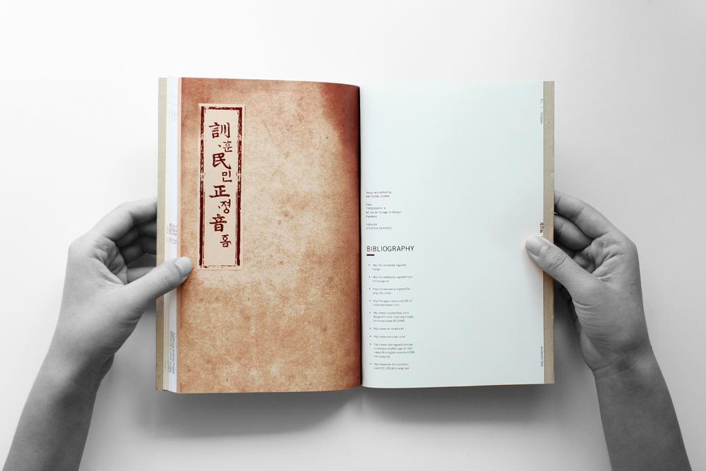 han_book_14.jpg