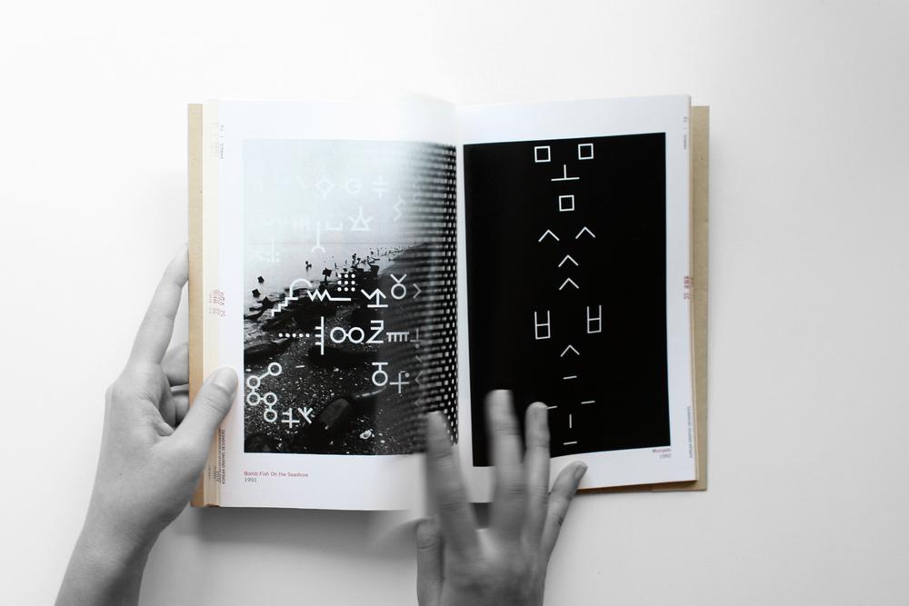 han_book_11.jpg