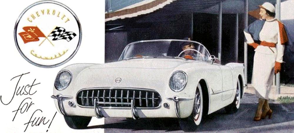 Corvette's original logo style