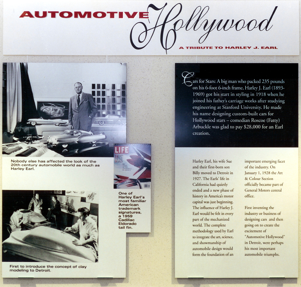 Harley Earl photo exhibit
