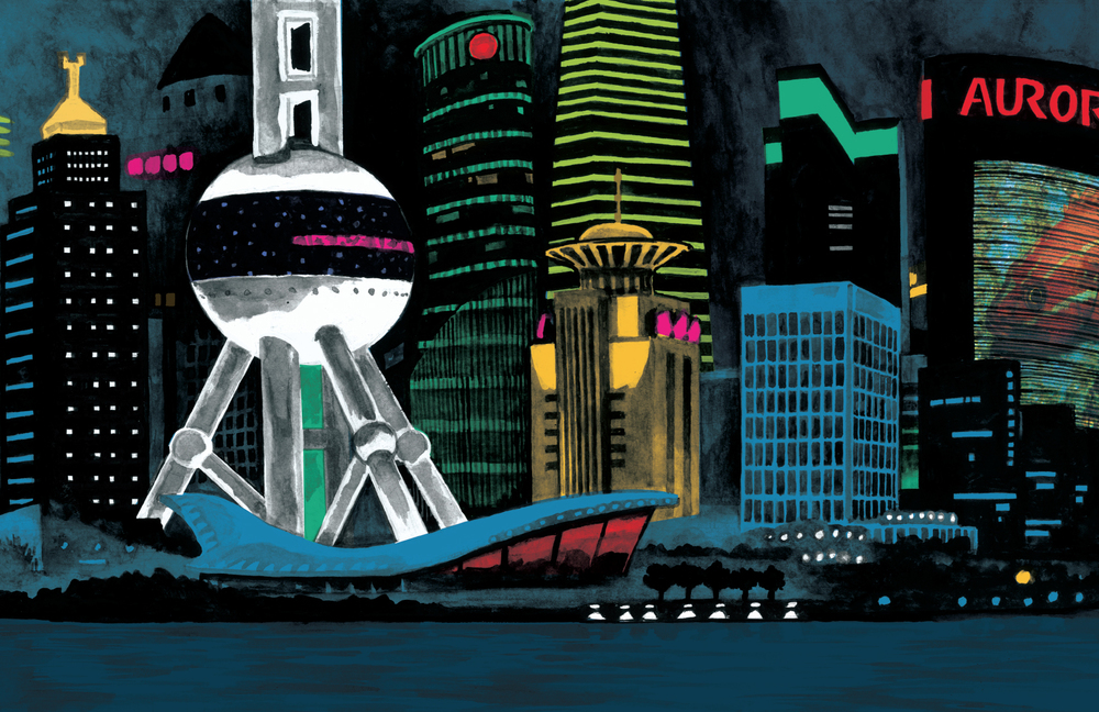 Nocturne, Shanghai Pictorial