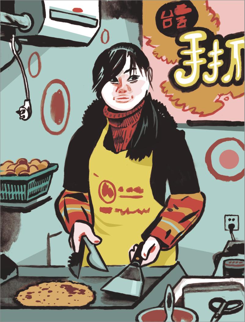 Pancake Girl, TheFive Pagodas
