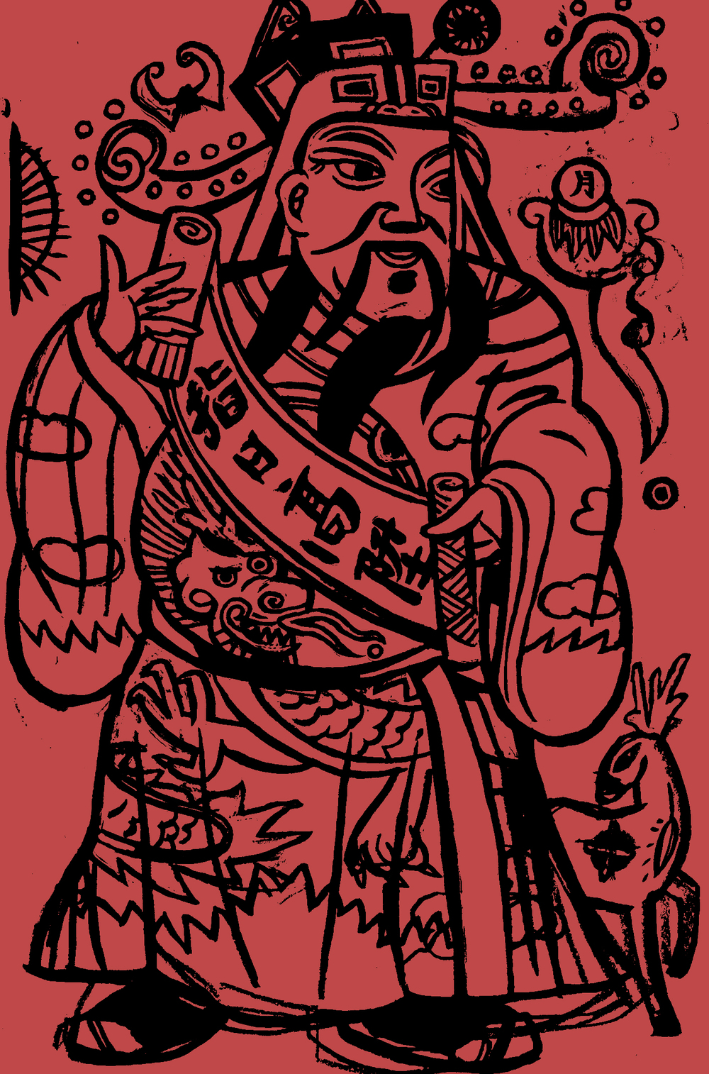 Cai Shen, The God of Money, Shanghai Pictorial