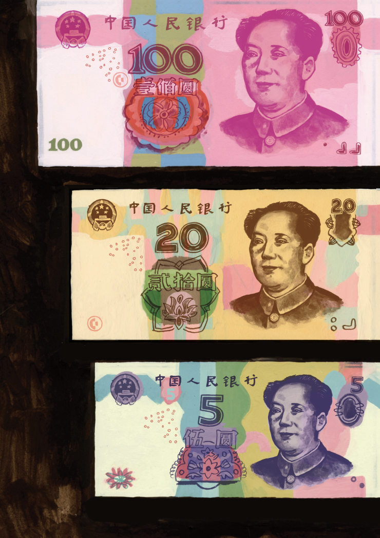 Mao is so Money, The Five Pagodas