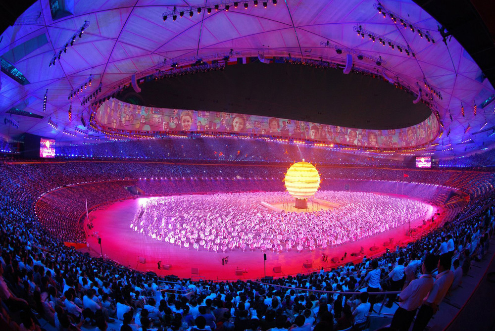 "Photo credit unavailable, Photograph from inside the ""Bird's Nest,"" opening ceremonies, Beijing Olympics, China, August 8, 2008"