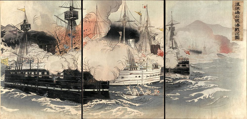 Nakamura Shuko,Great Japanese Naval Victory off Haiyang Island, woodblock print, 1894