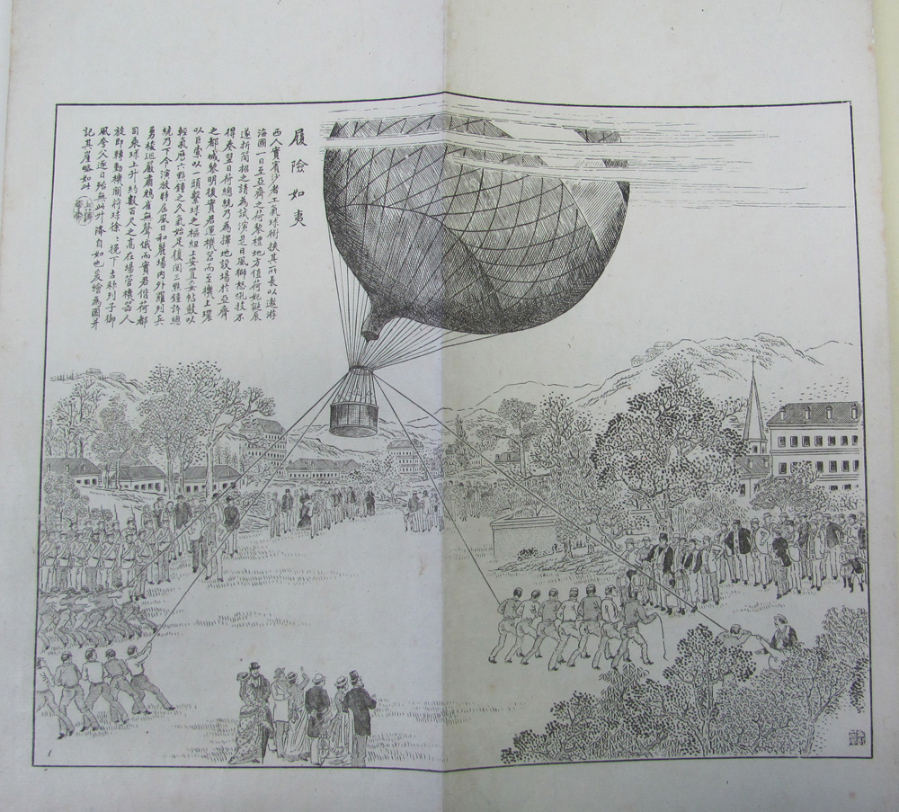 Wu Youru, A Balloon Race in America, FeyYingGe Huabao No. 3, October 1890