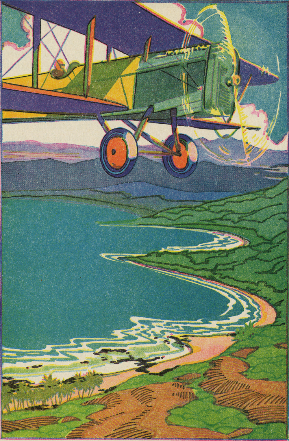 Lucille W. Holling,  Kimo: The Whistling Boy . Written by Alice Cooper Bailey.   Published   in   1928 by   The Wise-Parslow Co.