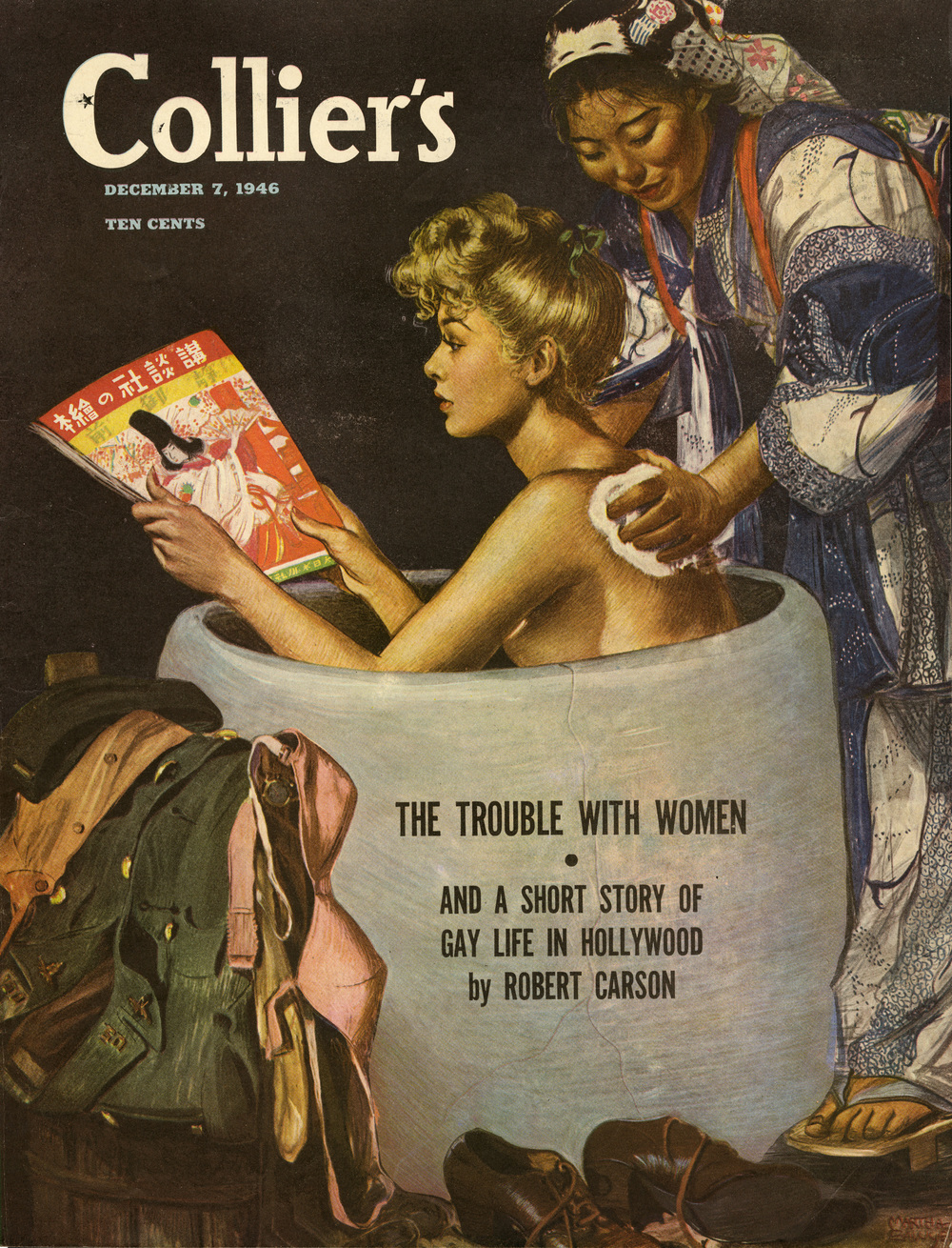 Martha Sawyers, Cover illustration for Colliers. December 7, 1946. This is a complicated image. The publication date of the magazine is five years to the day after the Japanese attack at Pearl Harbor. The U.S. has won the war, and costume clues in the left foreground tell us that the blonde bathing woman is an occupying American military officer. She regards a Japanese periodical (perhaps uncomprehendingly) while an Japanese woman–some sort of an attendant–scrubs her back. The illustration conveys matter-of-fact subjugation, a mixture of national and (implicitly) racial triumph.