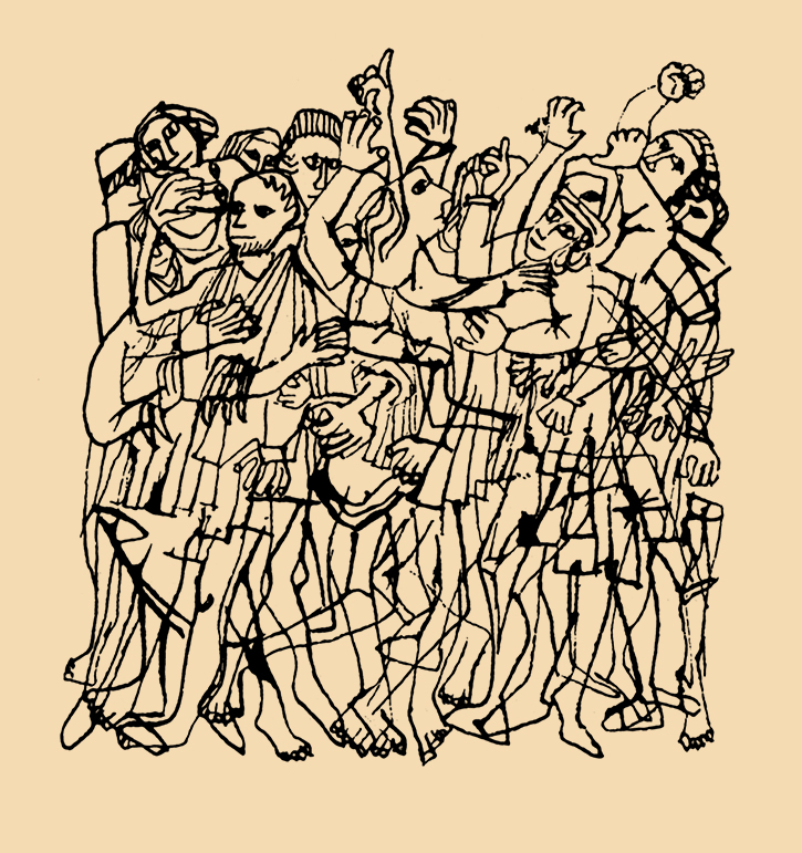 Ben Shahn, Crowd, n.d.