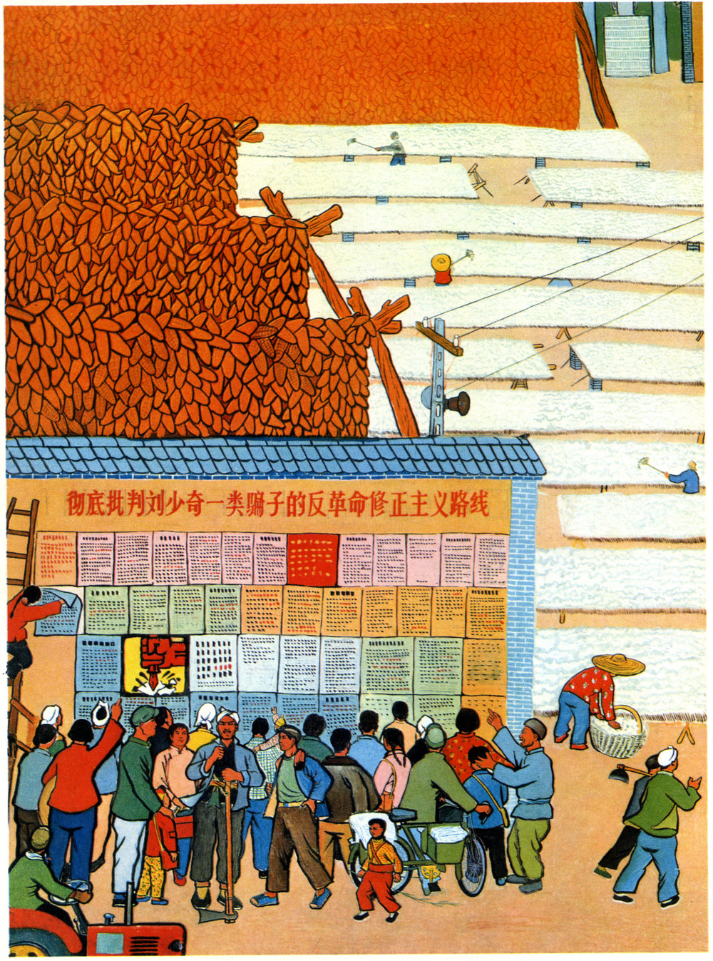 The Chinese Grasp Revolution . Reproduced in  Peasant Paintings from Huhsien County . 1974.