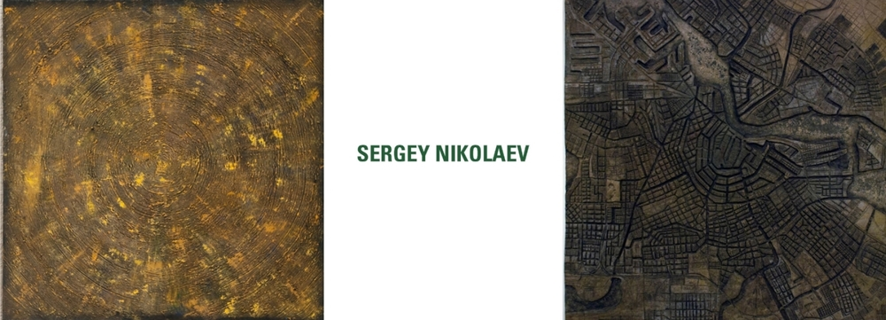 Sergey-Nikolaev.jpg