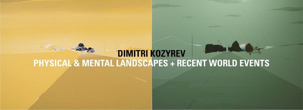 Dimitri-Kozyrev.jpg