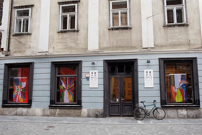 Skuc Gallery