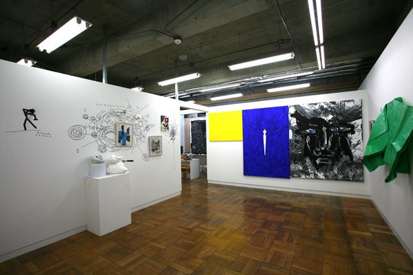 Mori Yu Gallery
