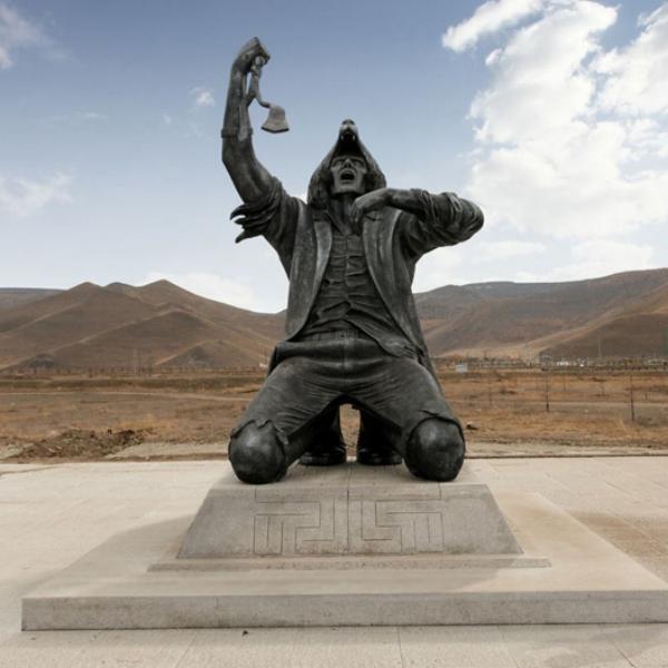 Ulan Bator,Mongolia
