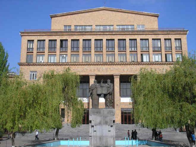 Yerevan State Academy of Fine Arts.jpg