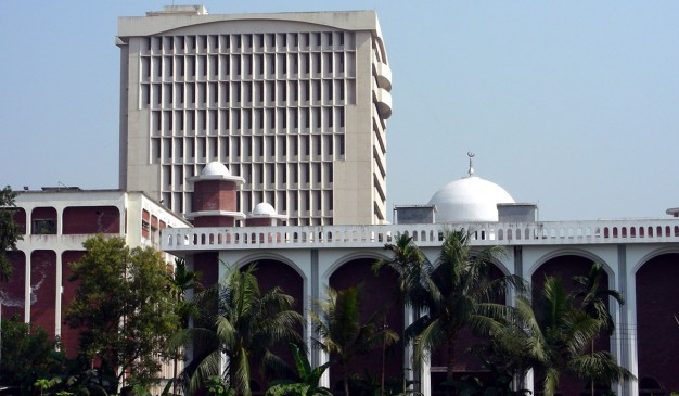 National University, Bangladesh 1.jpg