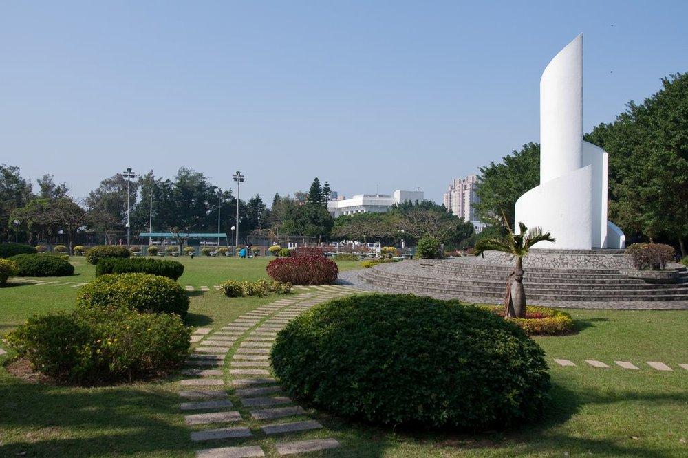 National University, Bangladesh 1.jpg