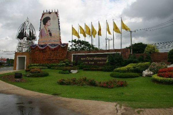 Khon Kaen University 1.jpg