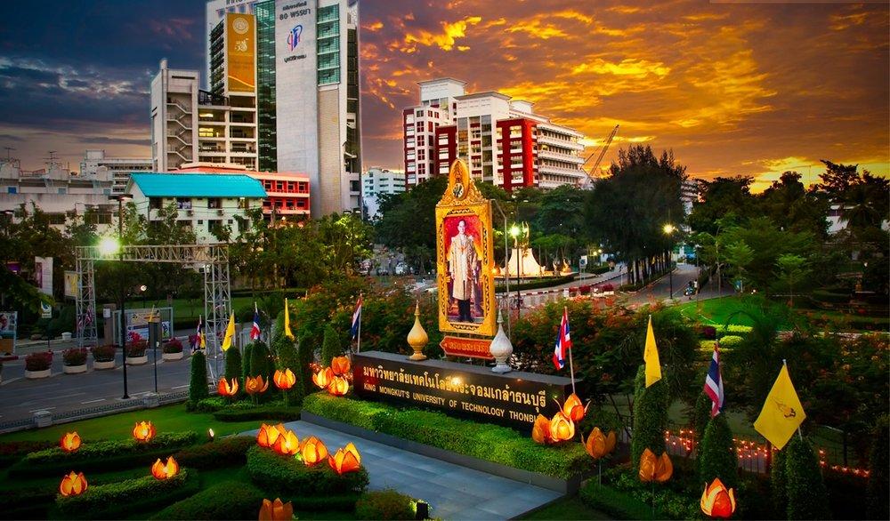 King Mongkut's University of Technology Thonburi.jpg