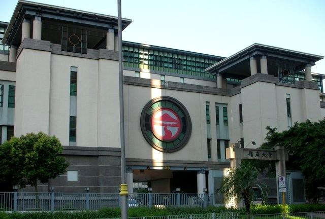National University-Bangladesh.jpg