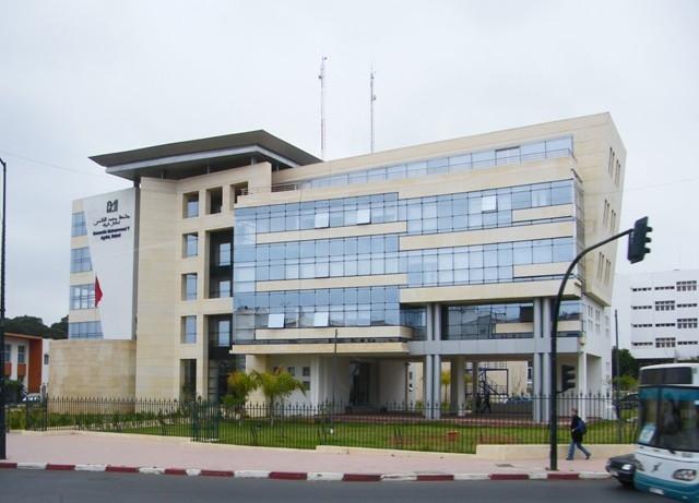 Université Mohammed V.jpg