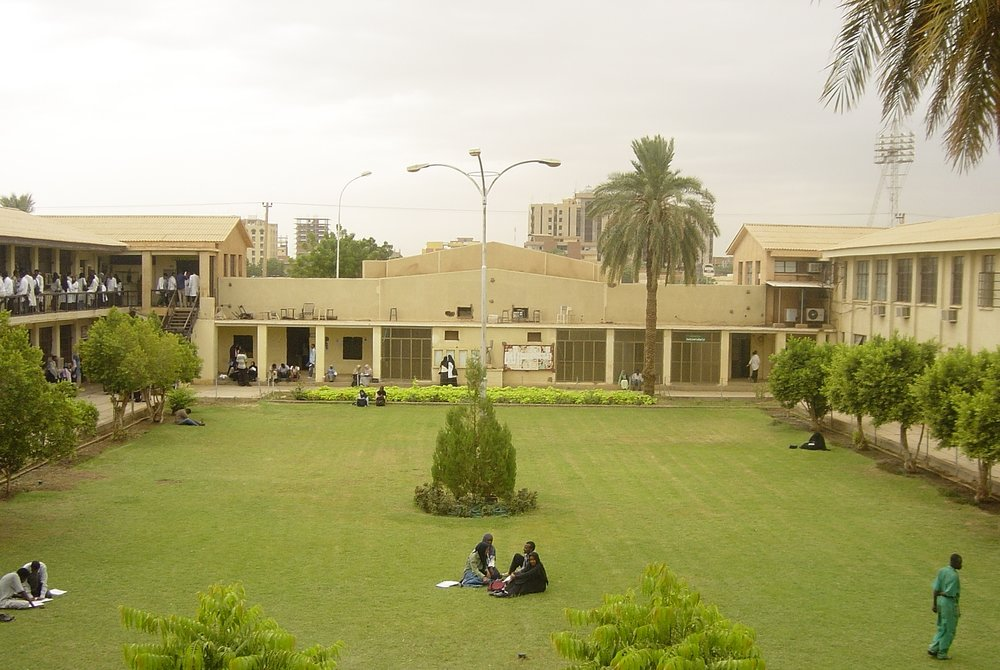 Sudan University of Science and Technology.jpg
