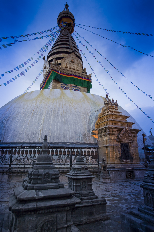 Kathmandu Supta