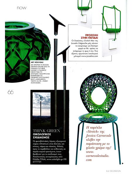 ELLE DECO GREECE - JUNE 2010 (3)-2.jpg