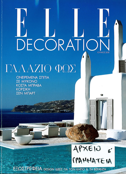 ELLE DECO GREECE - JUNE 2010 (3)-1.jpg