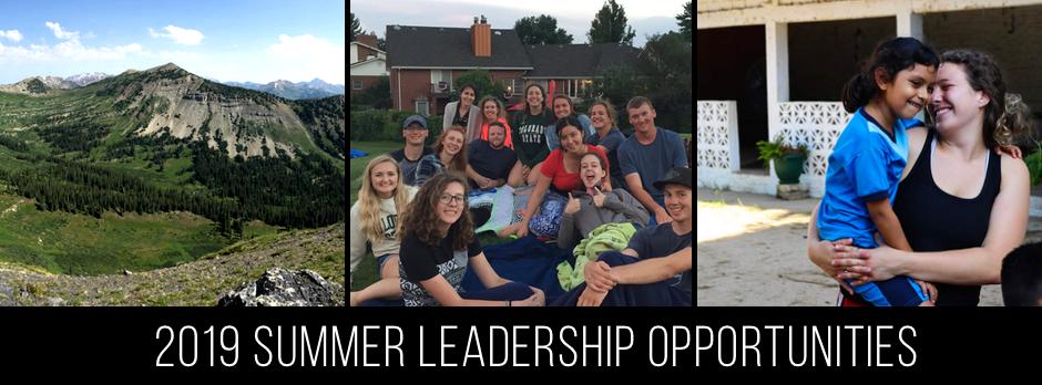 Hero - 2019 Summer Opportunities.png