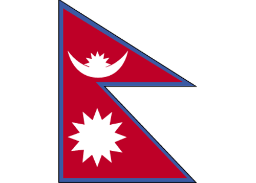 Nepal - Flag Resized.png