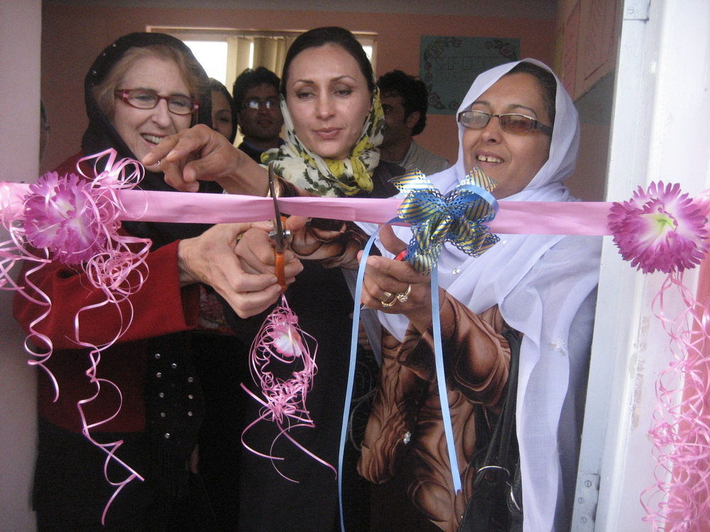 Ministry of Women's Affairs—Ghazni, Afghanistan