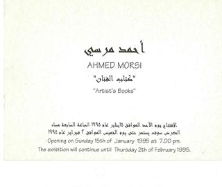 Solo_Show_Ahmed_Morsi_Artist's_Book_Mashrabia_Gallery_January_1995_Cairo_1.jpg