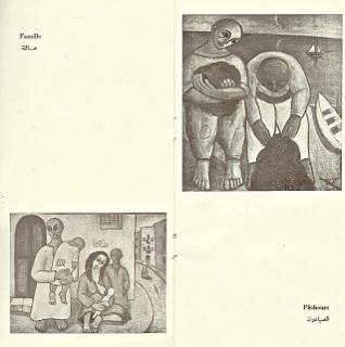 Solo_Show_Ahmed_Morsi_Cairo_Atelier_February_1958_4.jpg