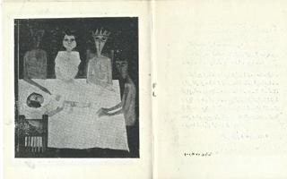 Solo_Show_Ahmed_Morsi_Seif_Wanly_Inaugurates_Edwar_el_Kharrat_Hilmi_El_Tuni_Ragui_Enayat_Dimitri_Dlacomidis_Soviet_Cultural_Center_January_1973_Alexandria_5.jpg
