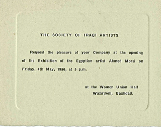 Solo_Show_Ahmed_Morsi_Society_of_Iraqi_Artists_Baghdad_May_1956_1.jpg