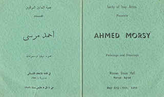 Solo_Show_Ahmed_Morsi_Society_of_Iraqi_Artists_Baghdad_May_1956_3.jpg