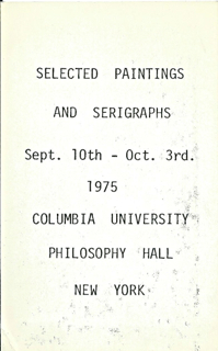 Solo_Show_Ahmed_Morsi_Columbia_University_September_1975_New_York_City_2.jpg