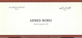 Solo_Show_Ahmed_Morsi_Accademia_D'Egitto_Roma_Egyptian_Academy_January_1996_1.jpg
