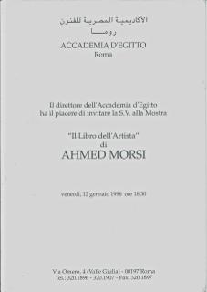 Solo_Show_Accademia_d'Egitto_The_Artist's_Book_Il_Libro_dell'Artista_Rome_Italy_January_1996_2.jpg