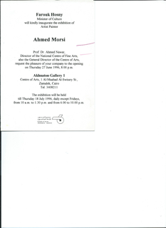 Solo_Show_Ahmed_Morsi_Farouk_Hosni_Egyptian_Minister_of_Culture_Center_of_Fine_Arts_Akhnaton_Gallery_Cairo_July_1996_3.jpg